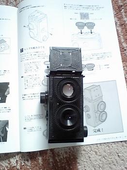 CA350068.JPG